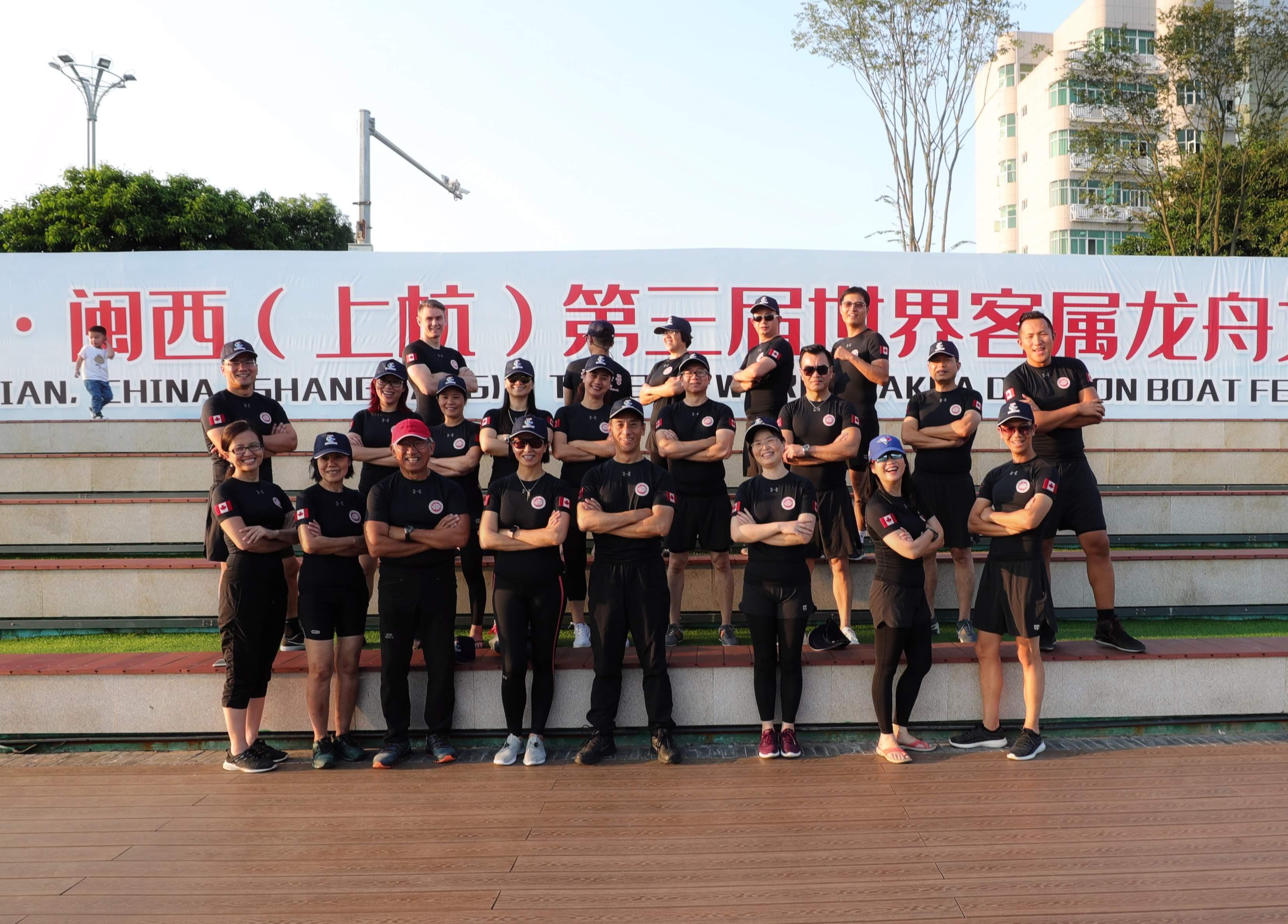 2019上杭国际客属龙舟节